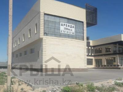 Здание, площадью 2534 м², Индустриальная за 600 млн 〒 в Капчагае — фото 4