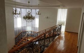 6-комнатный дом, 236 м², 4 сот., Переулок Жангозина за 29 млн 〒 в Каскелене