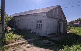 3-комнатный дом, 63 м², 8.5 сот., Титова 17/2 за 23 млн 〒 в Нур-Султане (Астана), Сарыарка р-н