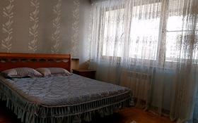 5-комнатный дом посуточно, 260 м², мкр Коктобе за 65 000 〒 в Алматы, Медеуский р-н