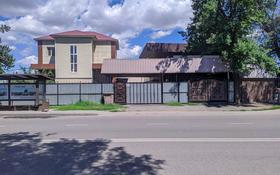 9-комнатный дом, 290 м², 6 сот., Кабанбай Батыра 150 — Асановой за 42 млн 〒 в Талдыкоргане