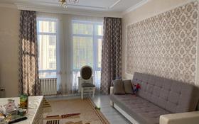 2-комнатная квартира, 62 м², 2/7 этаж, Кайыма Мухамедханова за 26.5 млн 〒 в Нур-Султане (Астане), Есильский р-н