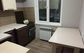 1-комнатная квартира, 33 м², 5/5 этаж, мкр Орбита-2 — Габидена Мустафина за 16.5 млн 〒 в Алматы, Бостандыкский р-н