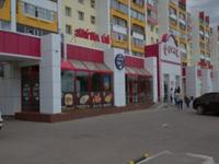 2-комнатная квартира, 49 м², 2/9 этаж, Бородина — Тауелсиздик за 15 млн 〒 в Костанае