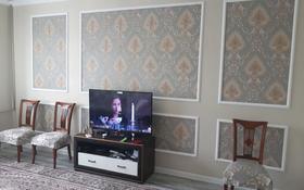 3-комнатная квартира, 75 м², 7/9 этаж, Ауэзовский р-н, мкр Жетысу-2 за 32 млн 〒 в Алматы, Ауэзовский р-н