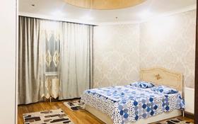 3-комнатная квартира, 140 м², 13/18 этаж посуточно, Шевченко — Муканова за 18 000 〒 в Алматы, Алмалинский р-н