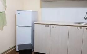 1-комнатный дом помесячно, 45 м², мкр Альмерек, Ардакты 9 за 55 000 〒 в Алматы, Турксибский р-н