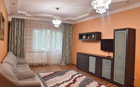 2-комнатная квартира, 65 м², 5/19 этаж посуточно, Шевченко 154 — Муканова за 13 000 〒 в Алматы, Алмалинский р-н