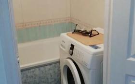 1-комнатная квартира, 35 м², 6/10 этаж, 8 микр за 6 млн 〒 в Темиртау