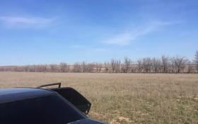 Участок 35.5 га, Алматинская обл. за ~ 5.7 млн 〒
