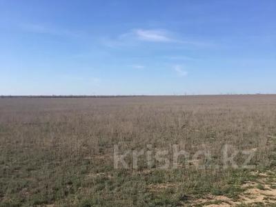 Участок 35.5 га, Алматинская обл. за ~ 5.7 млн 〒 — фото 2