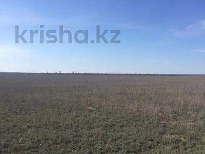 Участок 35.5 га, Алматинская обл. за ~ 5.7 млн 〒 — фото 5