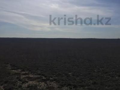 Участок 35.5 га, Алматинская обл. за ~ 5.7 млн 〒 — фото 15