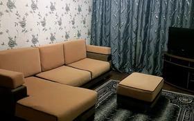 2-комнатная квартира, 46 м² посуточно, улица Айтиева 70 — Евразии за 8 000 〒 в Уральске