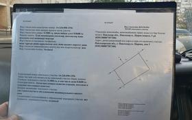 Участок 18 соток, Микрорайон Лесозавод 5 за 15 млн 〒 в Павлодаре
