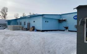 Склад продовольственный 26 соток, Тлендиева 24/2 за 180 млн 〒 в Нур-Султане (Астана), Сарыарка р-н