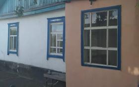 4-комнатный дом, 65 м², 12 сот., Московская — Дорожная за 8.1 млн 〒 в Щучинске