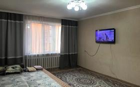 1-комнатная квартира, 54 м², 4/9 этаж посуточно, Шмидта 9/2 — Пр.Шакарима за 7 000 〒 в Семее