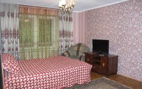 1-комнатная квартира, 33 м², 1/5 этаж посуточно, Момышулы 34 за 5 000 〒 в Семее