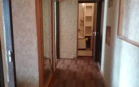 2-комнатная квартира, 58 м², 1/5 этаж, Наурызбая 29 за 11 млн 〒 в Каскелене