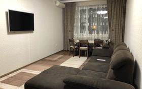 3-комнатная квартира, 90 м², 3/6 этаж, Наримановская 64 за 28.5 млн 〒 в Костанае