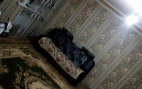 3-комнатный дом, 64 м², 3 сот., Плодоовощной за 8 млн 〒 в Уральске