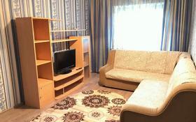 2-комнатная квартира, 42 м², 1/4 этаж посуточно, Желтоксан 170 — Абая за 9 000 〒 в Алматы