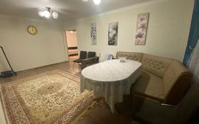 3-комнатная квартира, 65 м², 1/5 этаж помесячно, мкр Орбита-1 5 — Навои за 160 000 〒 в Алматы, Бостандыкский р-н