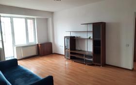 2-комнатная квартира, 60.5 м², 6/9 этаж, Райымбека 60Б за 17 млн 〒 в Каскелене