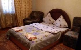 1-комнатная квартира, 32 м² посуточно, мкр Айнабулак-4, Магазин Омич за 6 000 〒 в Алматы, Жетысуский р-н