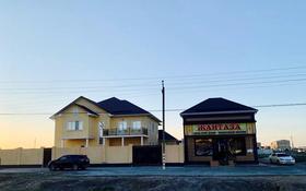 8-комнатный дом, 461 м², 13 сот., улица Султана Бейбарыса за 195 млн 〒 в Атырау