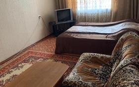 1-комнатный дом посуточно, 30 м², Айманова 222 — Тимирязева за 6 000 〒 в Алматы, Бостандыкский р-н