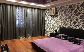 4-комнатная квартира, 151 м², 5/5 этаж, мкр Женис за 60 млн 〒 в Уральске, мкр Женис