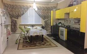 4-комнатный дом, 158 м², 8 сот., 36 1 а 1 за 15.5 млн 〒 в Еркинкале