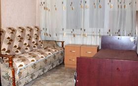 2 комнаты, 42 м², мкр Орбита-2, Мкр Орбита-2 6 — Навои за 25 000 〒 в Алматы, Бостандыкский р-н