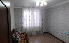 3-комнатная квартира, 80 м², 10/10 этаж помесячно, мкр Женис 7/1 за 120 000 〒 в Уральске, мкр Женис
