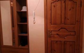 4-комнатная квартира, 75 м², 4/5 этаж, Мира 53 за 15 млн 〒 в Жезказгане