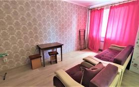 1-комнатная квартира, 29 м², 2/9 этаж на длительный срок, 38-ая 34/1 за 110 000 〒 в Нур-Султане (Астане), Алматы р-н