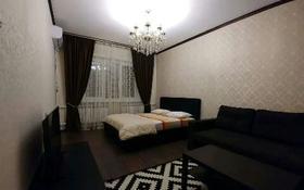 1-комнатная квартира, 40 м² по часам, улица Нуртазина 21 за 2 000 〒 в Талгаре