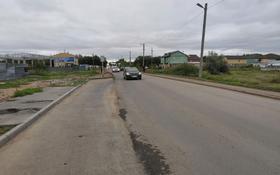 Участок 18 соток, проспект Нургисы Тлендиева за 60 млн 〒 в Нур-Султане (Астане), Сарыарка р-н