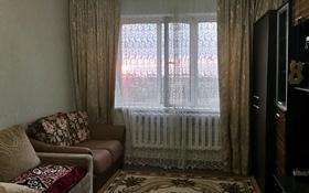 2-комнатная квартира, 53.6 м², 5/5 этаж, Мушелтой 21 за 13.7 млн 〒 в Талдыкоргане