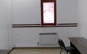 Офис площадью 22 м², Момышулы 25 — Ильяева за 80 000 〒 в Шымкенте