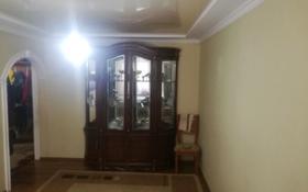 4-комнатная квартира, 86 м², 2/5 этаж, 7-й мкр 1 за 15.5 млн 〒 в Таразе