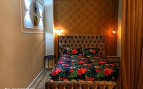 1-комнатная квартира, 45 м², 12/16 этаж посуточно, Тлендиева 133 — Сатпаева за 15 000 〒 в Алматы, Бостандыкский р-н