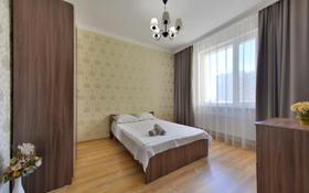 2-комнатная квартира, 70 м², 2/16 этаж помесячно, Кабанбай батыра 46 за 140 000 〒 в Нур-Султане (Астана), Есиль р-н