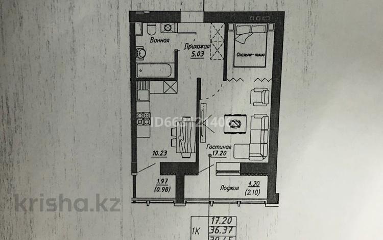 1-комнатная квартира, 39.45 м², 7/9 этаж, Алихан бокейхан за 13.5 млн 〒 в Нур-Султане (Астана), Есиль р-н