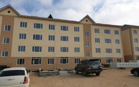 1-комнатная квартира, 37.84 м², 3/4 этаж, 29а мкр за 5 млн 〒 в Актау, 29а мкр