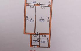 1-комнатная квартира, 36 м², 2/7 этаж, Мкр. Жана кала 11 за 10 млн 〒 в Туркестане