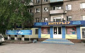 Магазин площадью 282 м², проспект Шакарима 163 за 600 000 〒 в Семее