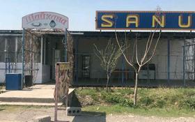 Участок 15 соток, Пахтакор 2 за 8 млн 〒 в Шымкенте, Каратауский р-н